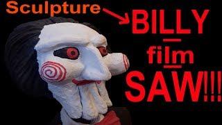 Скульптура Билли из гипса из фильма ПИЛА !!!