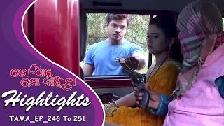 To Akhi Mo Aaina : Weekly Highlights | 13th Oct - 19th Oct | Quick Summary