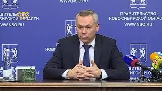 Правительство региона в ожидании весны  СТС-МИР.