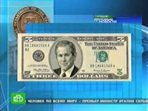 Сколько стоит 3 доллара 5 копеек 1992 украины цены на монеты