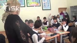 Баку. Открытый урок по Биологии тема Цветы ( 1 Школа )