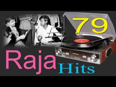 Ilaiyaraja 1979 Hits Songs |  Juke Box | இளையராஜா அறிமுகமான 4-ம் ஆண்டில் வெளிவந்த 70 பாடல்கள்