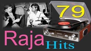 ilaiyaraja-1979-hits-songs-juke-box-4--70
