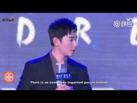 [English Subs] Luo Jin talked about 'Behind the Scenes' at Press Conference 罗晋幕后之王发布会