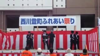 西川登町ふれあい祭  パーフェクト・ヒューマン