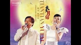 Download lagu Jackie Chan and Chen Sisi Latest Song 天天月圆 MP3