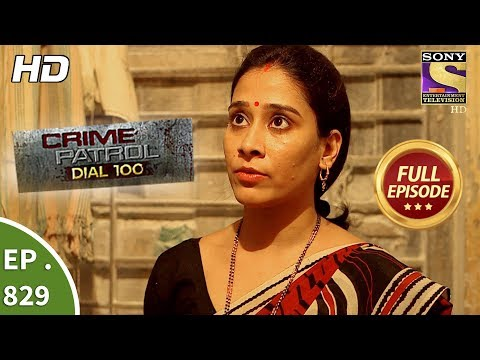 Crime Patrol Dial 100 – Ep 829 – Full Episode – 26th July, 2018