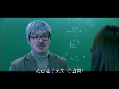 今晚睇李 - 思文敗類 Ep 10