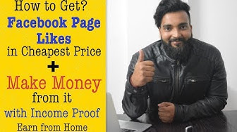 How to Get Facebook Page Real Likes + Make Money from it - (Make Money App Launched)
