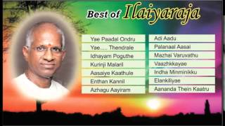 Best Of Ilaiyaraaja | SuperHit Tamil Film Songs Collection | Legend Music Composer Of Tamil Film