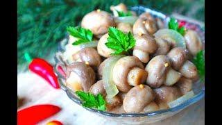 Маринованные Грибы По-Быстрому!!! Quick Pickled Mushrooms