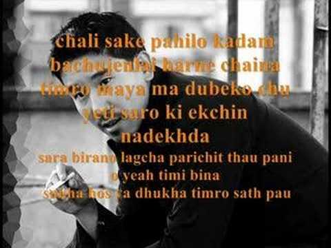 Komal Tyo Timro - Lyrics