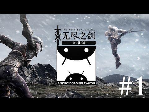 Infinity Blade Saga Android GamePlay #1 (1080p) - 동영상