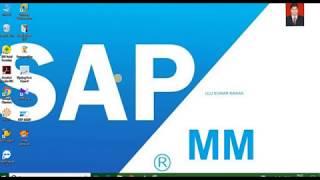 SAP MM Inventaire Processus étape Par Étape