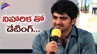 Naga Shaurya Opens up about Dating Niharika Konidela | Oka Manasu Telugu Movie Interview