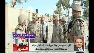 صدى البلد | سمير فرج يكشف سر زيارة وزير الدفاع لشمال سيناء