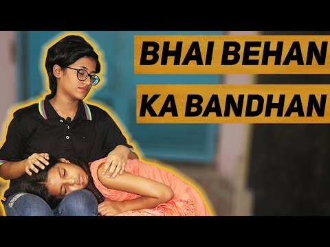 Bhai Behan Ka Bandhan | SAMREEN ALI - YouTube