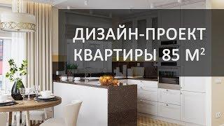 видео Linum | Пуфик - блог о дизайне интерьера