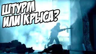 Day of Infamy - ИГРА ПРО ВТОРУЮ МИРОВУЮ! ОБЗОР