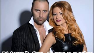 Ваня & DJ Дамян - Ти змия ли си