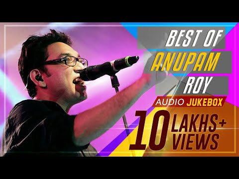 Best of Anupam Roy | Birthday Special | Audio Jukebox | V Music | 2016