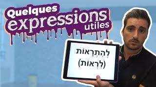 Apprendre l'hébreu, quelques expressions utiles - débuter avec