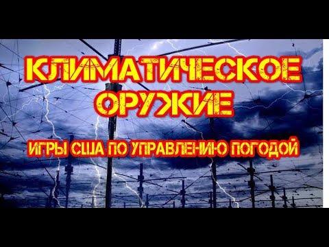 Россия 1 смотреть онлайн прямой эфир