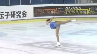 ISU 2014 Jr Grand Prix Ljubljana Ladies Short Program Leah KEISER USA