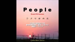 People/ウタヤ音楽堂