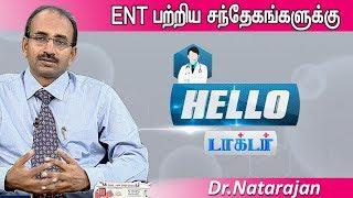 Hello Doctor 19-11-2019 Vendhar TV Show | ENTSpecialist