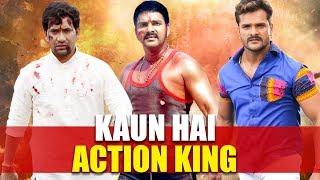 vuclip Kaun Hai Action King - DINESH LAL YADAV NIRAHUA | PAWAN SINGH | KHESARI LAL YADAV