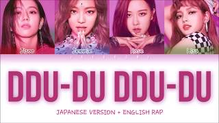 Download lagu BLACKPINK DDU DU DDU DU 日本語 歌詞 MP3