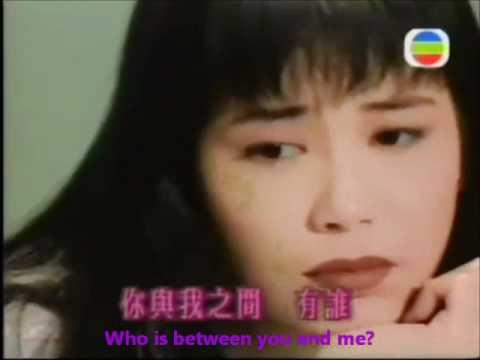 Lover - Beyond (English subtitles)