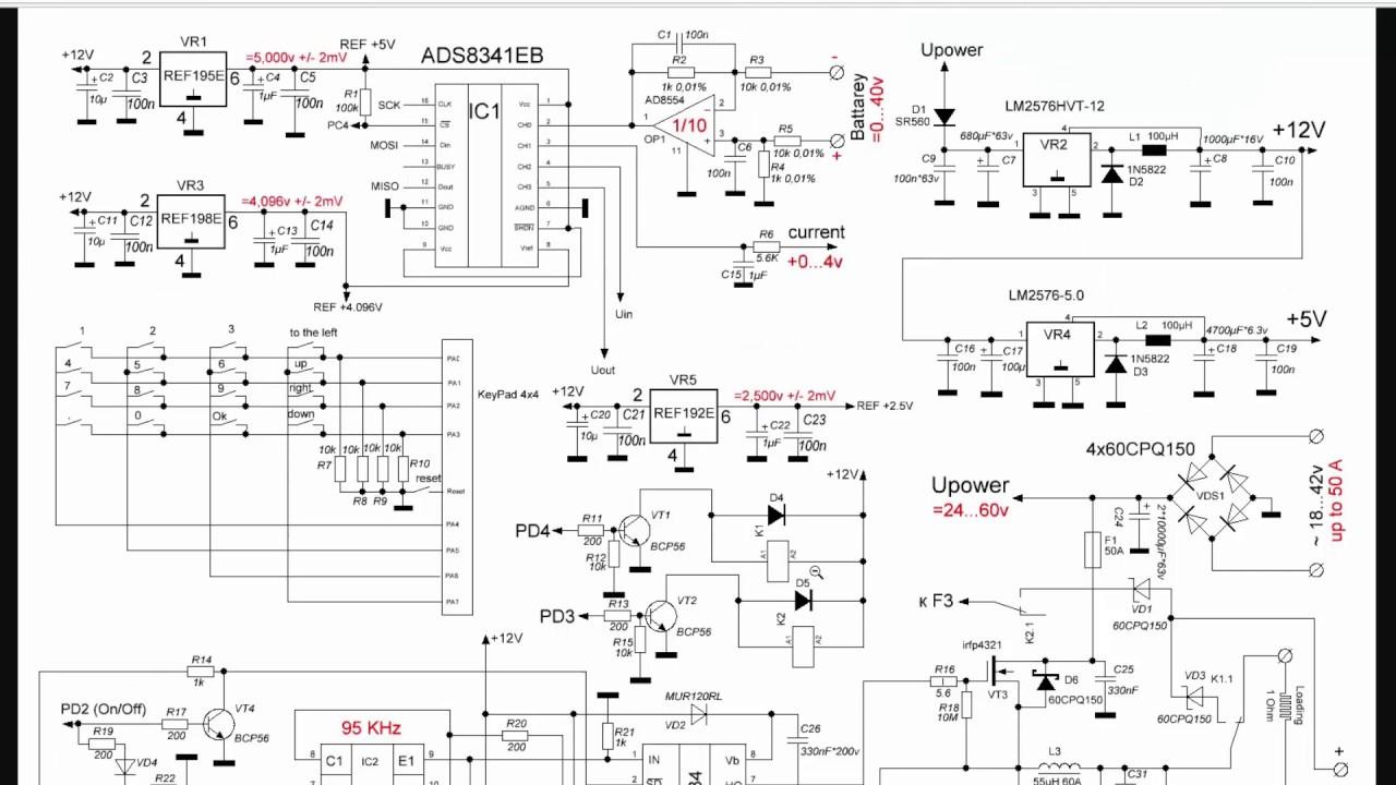 Huntkey cp-400hp схема