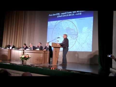 Олег Бодров. Выступление на слушаниях по ЛАЭС-2. Сосновый Бор