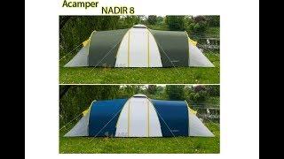 Палатка Acamper Nadir 8 местная  обзор