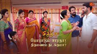 Chithi 2 - Ep 170 | 27 Nov 2020 | Sun TV Serial | Tamil Serial
