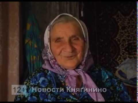 знакомство с пожилым человеком