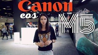 Canon EOS M5: попытка номер пять