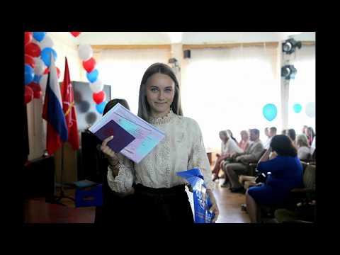 Вручение аттестатов - 9класс - ГБОУ СОШ №213 -25 июня 2019(Санкт-Петербург)