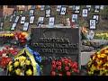 Capture de la vidéo Timescape - Kiew 2011