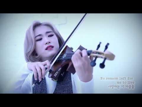 낙엽따라 가버린 사랑/Anything That's Part Of You - 조아람(Jo A Ram violin cover)