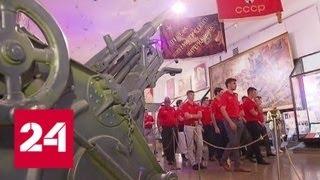 Молодые канадские хоккеисты посетили Центральный музей Вооруженных сил - Россия 24