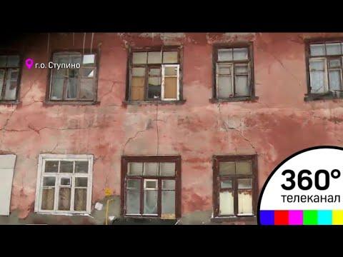 Дом «с угрозой для жизни» вот уже почти 80 лет стоит в Ступине