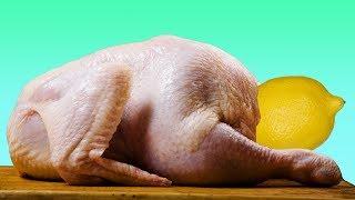 Кисленько! Вкуснейшая курица с лимоном и рисом в одной посуде.