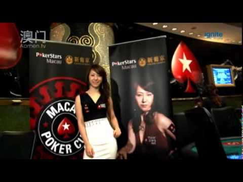Macau Poker Cup 2011