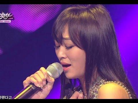 [Music Bank W/ Eng Lyrics] SISTAR 19 - Gone Not Around Longer (2013.03.16)