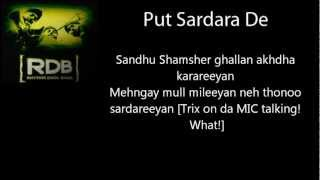 RDB - Put Sardara De [HD] LYRICS + DL LINK