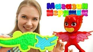 Видео для детей: Магазин Игрушек. Алетт (герои в масках) покупает Плей До (play doh) набор #ПлейДо(, 2017-04-18T12:44:45.000Z)