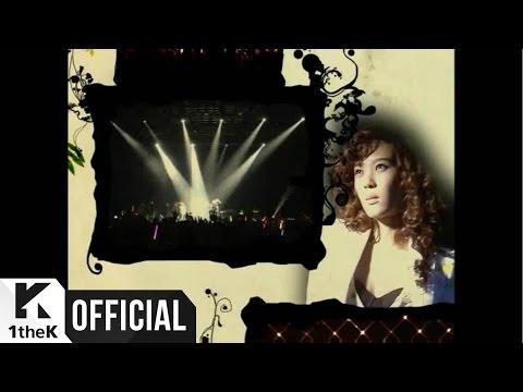 [MV] Yoonmirae(윤미래) _ Good Bye Sadness, Hello Happiness